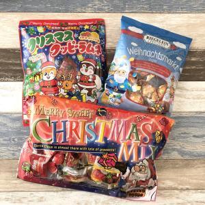 【KALDI】Xmasの可愛いお菓子♡応援クーポン復活してます!
