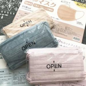 【楽天】ポチレポ♪買い足ししたくなるカラーマスク&福袋情報!!