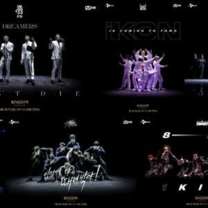 「KINGDOM」「SHINee WORLD」〜リアタイで堪能できました〜