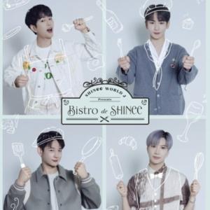 「Bistro de SHINee」🍽 〜オンラインファンミーティング〜