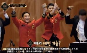 KINGDOM:LEGENDARY WAR #9  〜第3次バトル第2ラウンド後半(チャンミンも思わず踊るMOVEとか…)〜