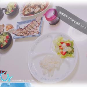【赤裸々日記】洗い物増えるのが嫌なので私だけビュッフェ形式の夕飯に挑戦中!