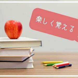 【初めてのおうち英語】アルファベットが楽しく覚えられるアイデアまとめ