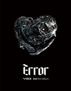 Error - VIXX【歌詞和訳ルビ】