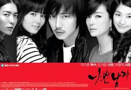 <赤と黒 OST>가끔은 혼자 웁니다(時々 一人で泣きます) - Kim Yeon Woo キム・ヨンウ【歌詞和訳ルビ】