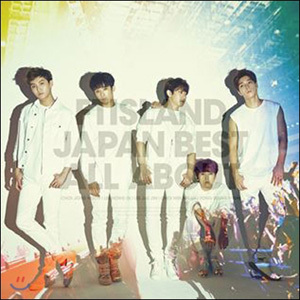 Shinin' On - FTISLAND【歌詞和訳ルビ】