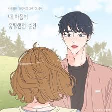 <趣向狙撃の彼女 OST>내 마음이 움찔했던 순간(心がドキっとした瞬間) - Kyuhyun キュヒョン(SUPER JUNIOR)【歌詞和訳ルビ】