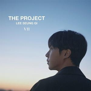 너의눈,너의손,너의입술(君の目 君の手 君の唇) - Lee Seung Gi イ・スンギ【歌詞和訳ルビ】