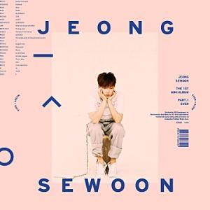 오해는 마 (PROD. 정세운)(誤解しないで) - Jeong Sewoon チョン・セウン【歌詞和訳ルビ】