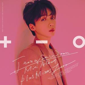Feeling (Feat. PENOMECO) - Jeong Sewoon チョン・セウン【歌詞和訳ルビ】