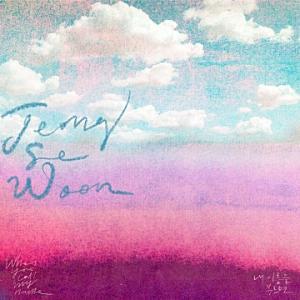 내 이름을 부르면(僕の名を呼べば) - Jeong Sewoon チョン・セウン【歌詞和訳ルビ】