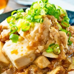 【簡単レンジレシピ】豆板醤ナシでOK!「絶品麻婆豆腐」
