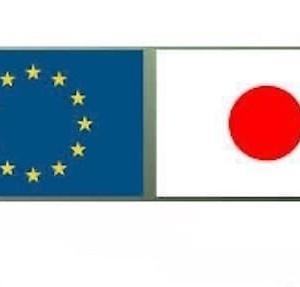 ユーロ円 来週の見通し(EU離脱協定に注目)