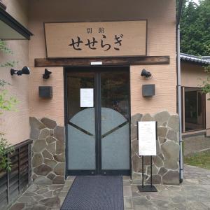 宮城県仙台市秋保温泉 ホテルきよ水別館 せせらぎ Akiu-Onsen-public-bath