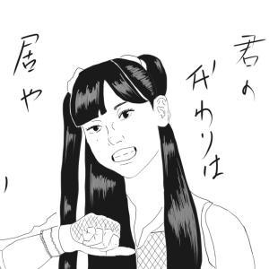 元モーニング娘。飯窪春菜