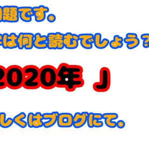 ジャパンカップ(2020.11.29)