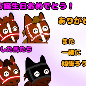 【古川奈穂騎手】お誕生日おめでとう!