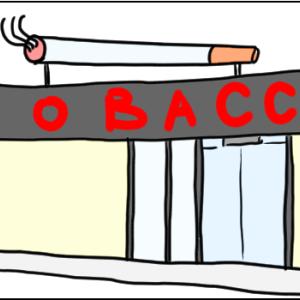 オーストラリアでたばこが安く買えるお店を探して