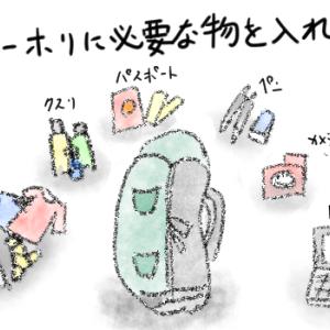 [ワーホリ・旅あるある] バックパックに荷物を入れすぎて、やっぱり最後に減らす