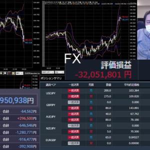 #FX #投資 爆損FXライブ配信(垂れ流し雑談)