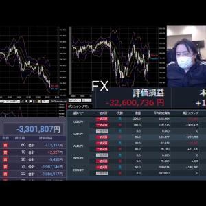 #FX #投資 1億円でFXなう!ライブ配信(垂れ流し雑談)