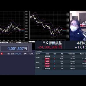 爆損FX配信!(垂れ流し雑談)(2021/01/18) #FX #投資