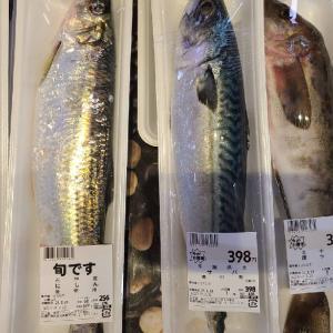スーパーのお魚
