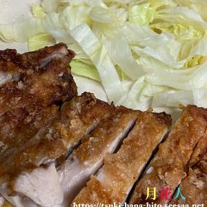 【レシピ】カリカリチキン揚げ♪ ボリューム満点なのにお財布に優しい!お弁当にも♪