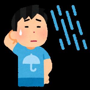 関東、東海など 非常に激しい雨に警戒しましょう