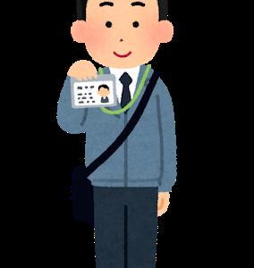 NHKの訪問を撃退する方法