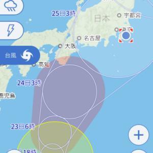 台風12号、進路を東に変えて首都圏へ