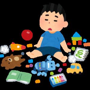 遊ばなくなったおもちゃどうしてますか?〜おもちゃ買取専門店5選〜