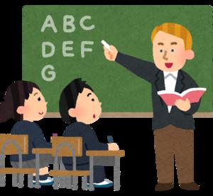 私立小学校の英語学習に向けて入学前に準備をしておきましょう