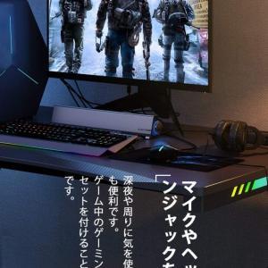 【ガジェットレビュー】テレビ・映画におすすめの激安スピーカー「TT-SK018」