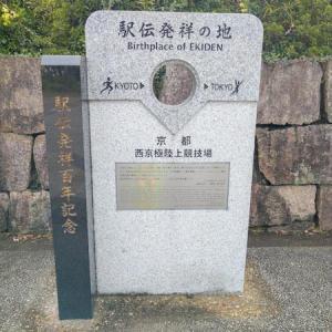 11/9 ペース走 5Km✕2本 久しぶりのゼーハー 〜新たな試み〜