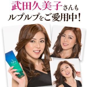 武田久美子さんも愛用白髪染めトリートメント