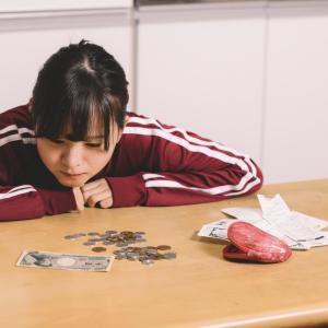 自己破産するために毎月提出するもの