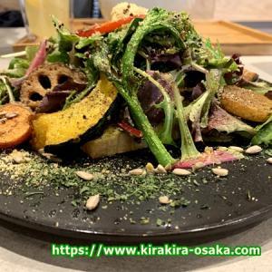 グルテンフリー、ヴィーガン食なら中崎町mumokuteki大阪店へ