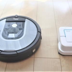 ルンバ(掃除機) vs ブラーバジェット (拭き掃除機)1つ買うならどちらを選ぶ⁉【ブラーバを推す3つの理由】