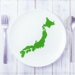 """死にたいくらいに憧れた""""東京""""の実質的豊かさが全国ワーストに【都道府県別の経済的豊かさランキング】"""