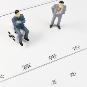 岸田さん!「四半期開示見直し」は暴走です【株式投資結果】10月4週目