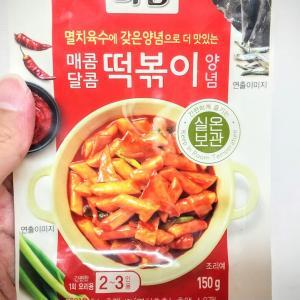 『韓国風?鍋』とか