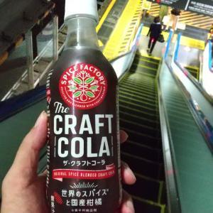 『The CRAFT COLA』とか
