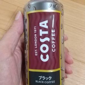 『ブラック コーヒー COSTA』とか