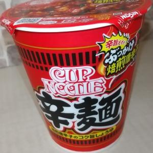 CUP NOODLE『辛麺』とか