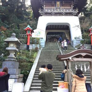 【お便り写メール】江島神社にお参り、ありがとう。