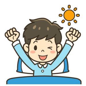 朝活を始めよう!始めてみると一日の始まりがスッキリ・楽しくなった!