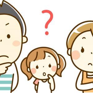 【考える育児】平日仕事のパパでもできる。考える育児って何?