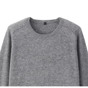【無印良品】ヤクウールセーターがお買い得/着用した感想
