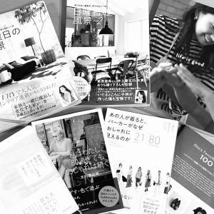 好きなファッション&インテリア本 7冊をレビュー